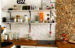 Кухонная стенка: 20 идей оформления