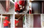 Быстрая и надежная установка металлических входных дверей