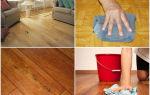 Как отмыть линолеум на кухне: самые эффективные способы