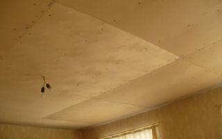 Подшивной потолок с применением различных материалов