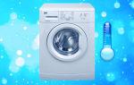 Почему стиральная машина не греет воду: 3 причины
