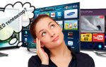 Как выбрать жк телевизор: 5 советов