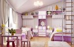 Удобная детская для 2 девочек: советы по выбору интерьера и мебели
