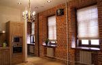 Римские шторы своими руками – простое и элегантное решениесветильники в стиле лофт: 5 принципов выбора