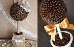 Оригинальный топиарий из кофейных зерен: формируем дружескую атмосферу