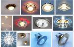 Встроенные лампы для стен и потолков: выбираем оригинальное решение