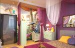 Детская и спальня в одной комнате: 15 советов по оформлению