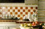 Плитка для фартука: простое решение сложной кухонной задачи