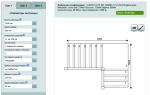 Выбираем конструктор лестниц для онлайн-расчетов: 4 возможности