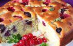 Шарлотка с ягодами: пирог на все случаи