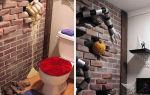 Креативный дизайн туалета: 3 особенности выбора материалов