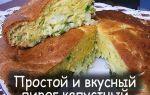 Готовим пирожки с капустой: простые рецепты