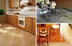 Рекомендации, какую плитку выбрать на кухню на пол: делаем ремонт грамотно