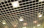 Подбираем светильники для потолка грильято: 4 правила