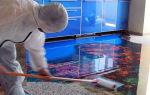 Заливные полы: 3 этапа создания 3d покрытия