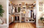 Удобные модульные системы для гардеробной