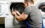 Неисправности стиральных машин: 6 видов поломок