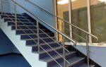 Безопасное ограждение лестниц из нержавеющей стали: 4 вида