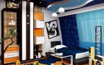 Оформление и дизайн спальни для подростков