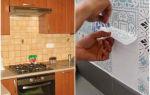 Как обновить старую плитку на кухне – легко и просто